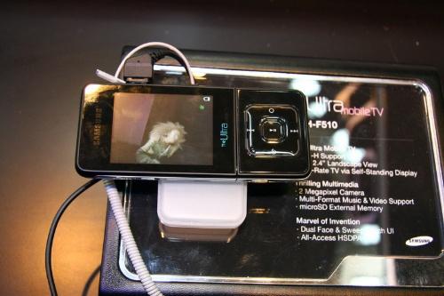 三星F510是最新的电视手机