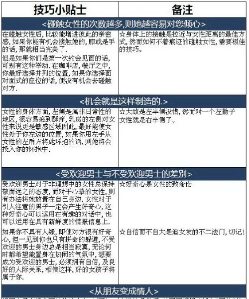j11.jpg_搜狐免費相冊