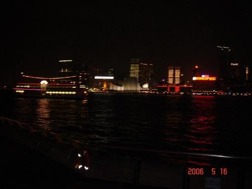紫荆花广场