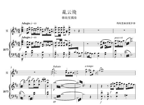 小树苗钢琴简谱