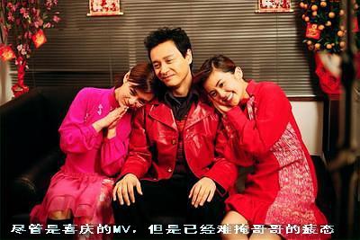 红衣的哥哥-霓裳蝶衣-搜狐博客