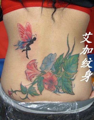 纹身-艾加纹身工作室-搜狐博客