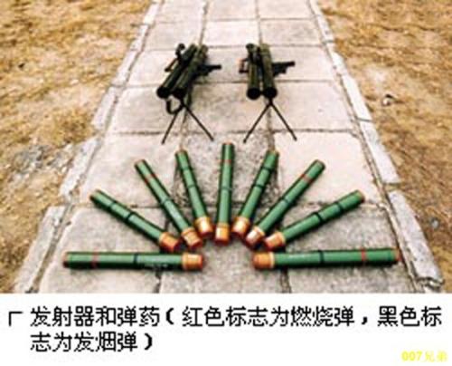 黑板报设计火箭部队
