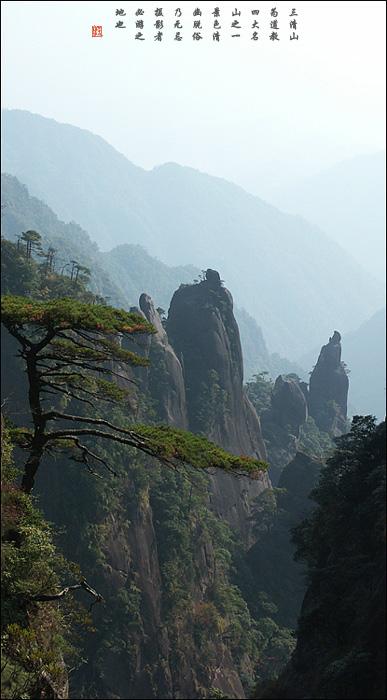 渴望携手春天去爬山 去融入回忆中 分享到:    最后修改于 2007-03