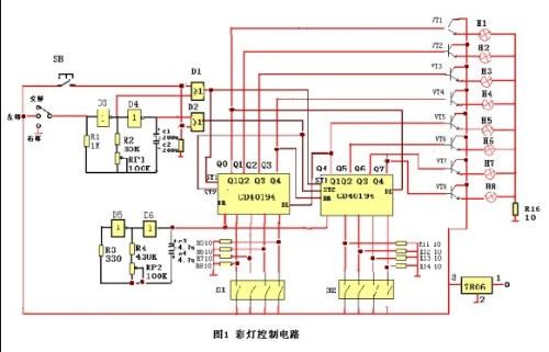 8路彩灯控制器课程设计【相关词_ 彩灯控制器课程设计