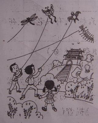 两个人放风筝看图写话图片
