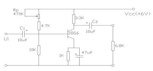④测速发电机的作用. ⑤伺服电动机的作用