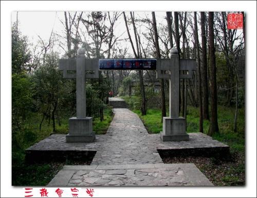 明孝陵风景区景点之一