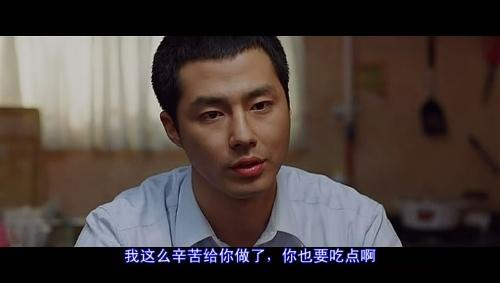 卑劣的街头片尹��_韩国电影《卑劣的街头》[超清完整版]