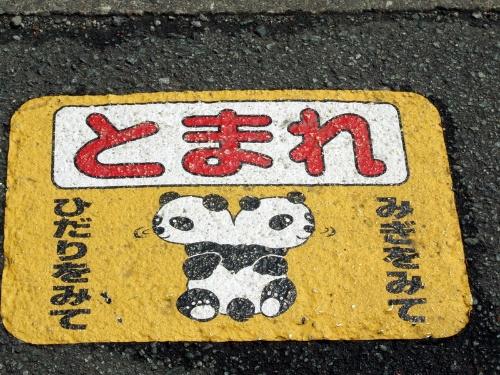 东京日和~~街景篇-飞机场的十点半~~-搜狐博客