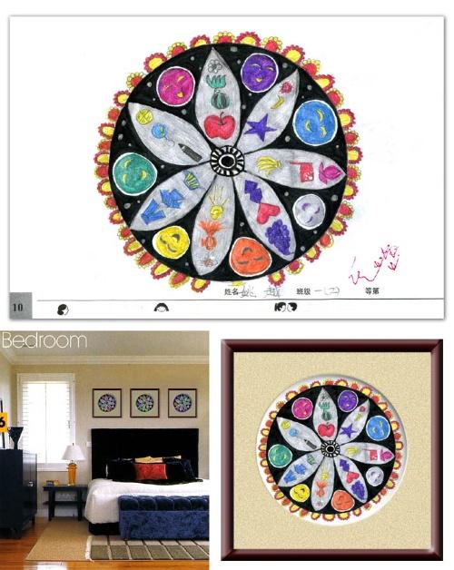 丁老师用圆规在我们每位同学的作业纸上画一个大大的圆圈,然后就让